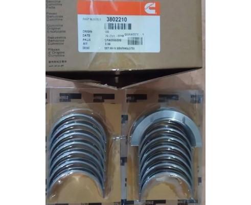 Вкладыши STD коренные - 3802210