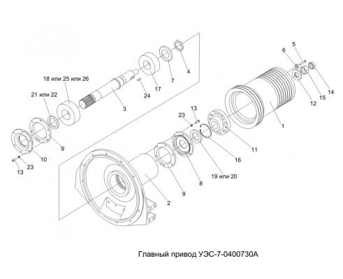 Главный привод-уэс-7-0400730а