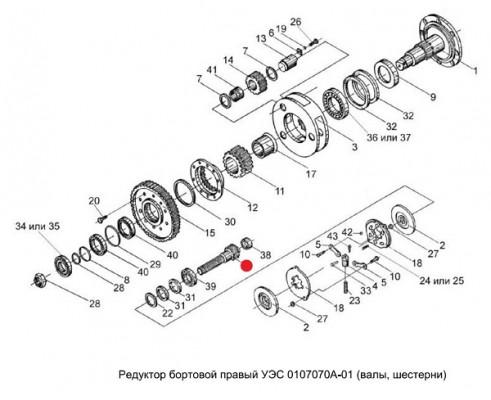 Вал-шестерня-мк-23м.03.655а