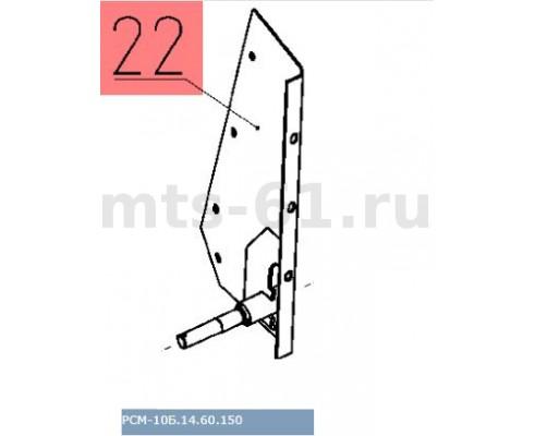 10Б.14.60.150 - Щиток в месте установки половонабивателя