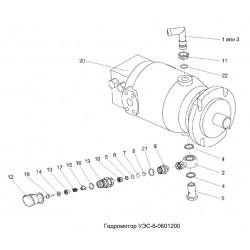 Гидромотор - уэс-6-0601200