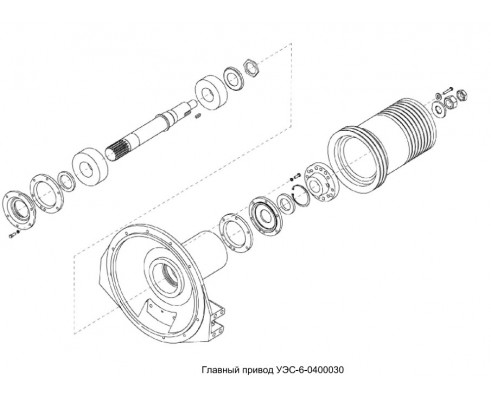 Главный привод - уэс-6-0400030