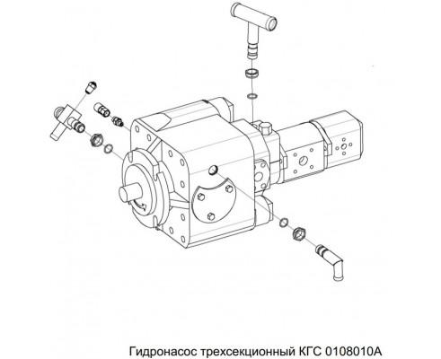 Гидронасос трехсекционный - кгс 0108010а