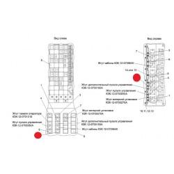 Жгут площадки управления - КЗК-12-0700330А