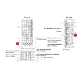 Жгут гидроблоков - КЗК-12-0700550В