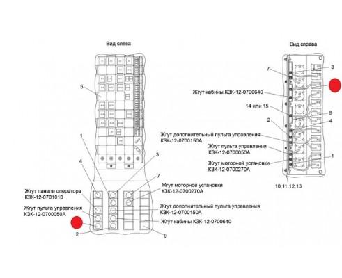 Жгут сигнализации очистки - КЗК-12-0701030