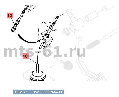 86012097 - Трос трансмиссии