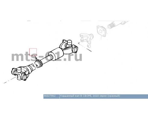 86027862 - Вал карданный серия 1610