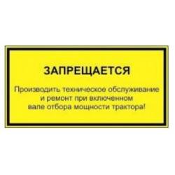 КРП 302.22.009 Аппликация