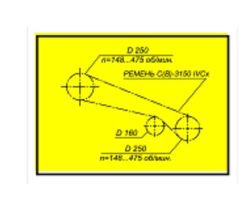 081.08.22.005 Табличка Кин.схема