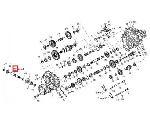 КВС-1-0114632 - Вал