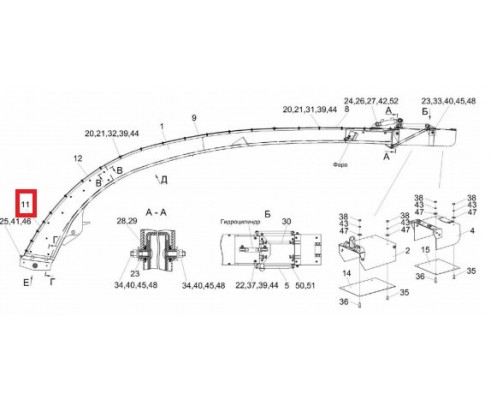 КВС-2-0144465-01 - Крыша