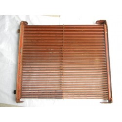 Радиатор масляный 150У.08.003