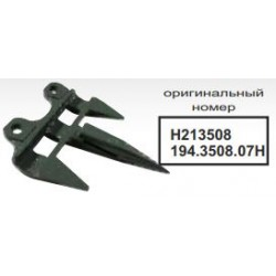 Палец H213508DH SLS
