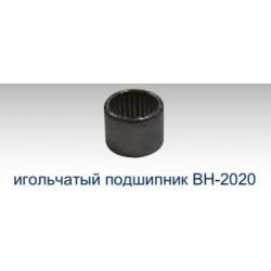 Игольчатый подшипник BH-2020