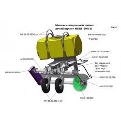 Упаковка переоборудования МК-2 на МКЗЛ
