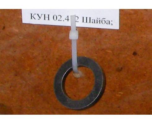 Шайба - КУН 02.412