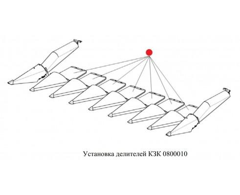 Делитель в сборе - КЗК 0500030