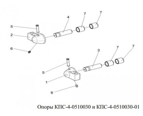 Опора (вальца русла левая) - КПС-4-0510030