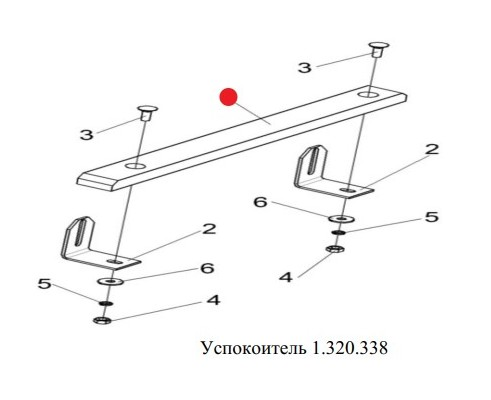 Планка (успокоитель цепи) - 1.304.144