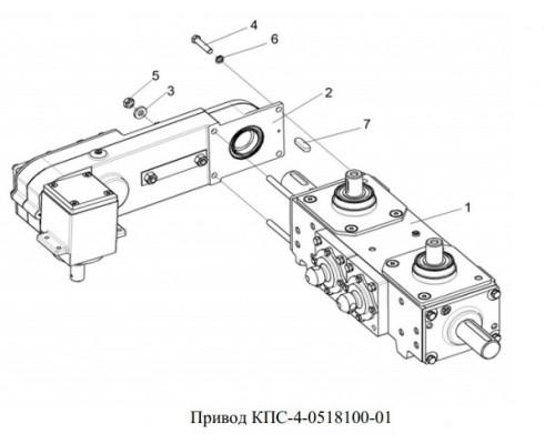 Привод - КПС-4-0518100-01