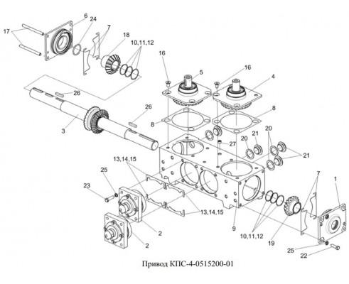 Редуктор - КПС-4-0515200-01