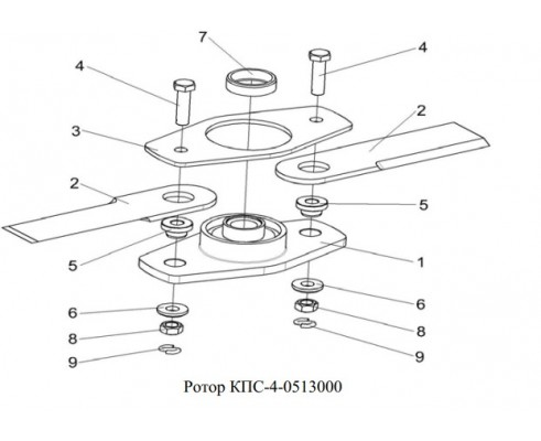 Ротор новый - КПС-4-0513000