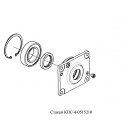 Стакан (горизонтального вала) левый - КПС-4-0515210