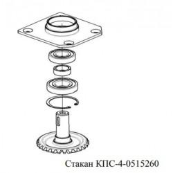 Стакан (привод транспортера) - КПС-4-0515260-01
