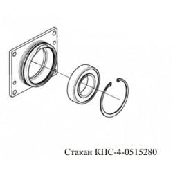 Стакан (горизонтального вала) правый - КПС-4-0515280
