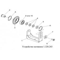 Устройство натяжное (цепь привода шнека) - КПС-4-0523000