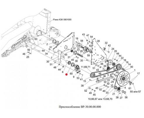 Цепь 12 А-2 (2ПР-19,05) (15 зв., L-285,75) - ЦЕП0000031