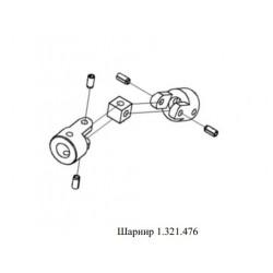 Шарнир - КПС-4-0500230