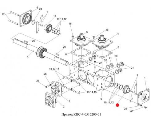 Шестерня (горизонтального вала) - КПС-4-0515644-01