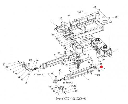 Штифт - КПС-4-0512605